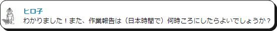 4 コンサル生がトレンドサイト開始8日目で日給3900円を突破しました!