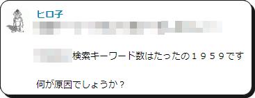 9 コンサル生がトレンドサイト開始8日目で日給3900円を突破しました!