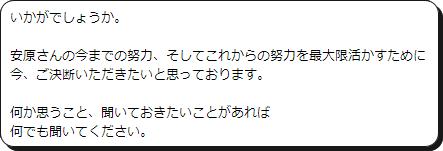 yasuharanaoki2 2月のチームHK生・結果報告?1名が月収10万円突破?