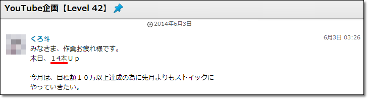 adsense 5 kuroto3 【Level 42】5月のコンサル指導実績 月収数万円達成者続出!
