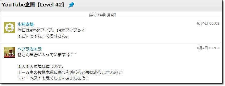 adsense 5 kuroto41 【Level 42】5月のコンサル指導実績 月収数万円達成者続出!