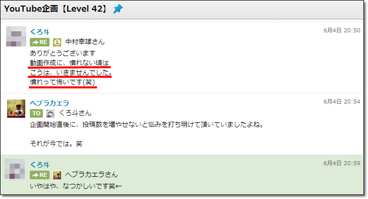 adsense 5 kuroto5 【Level 42】5月のコンサル指導実績 月収数万円達成者続出!