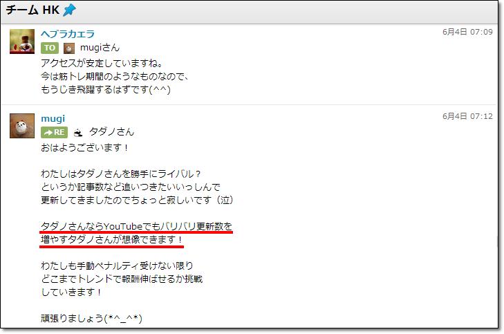 tadano6 【HK】5月のコンサル指導実績 トレンドサイトで月収数万円達成者続出!