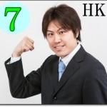 【チームHK】7月の成果報告~真夏のGoogleペナ祭り~