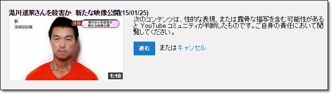 ANNYouTube YouTuberシバター&テレビ朝日のアカウント停止・復旧の理由と対策について