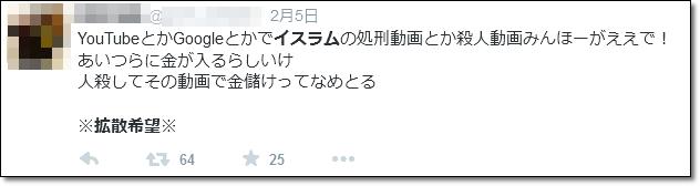 shibata YouTube  YouTuberシバター&テレビ朝日のアカウント停止・復旧の理由と対策について