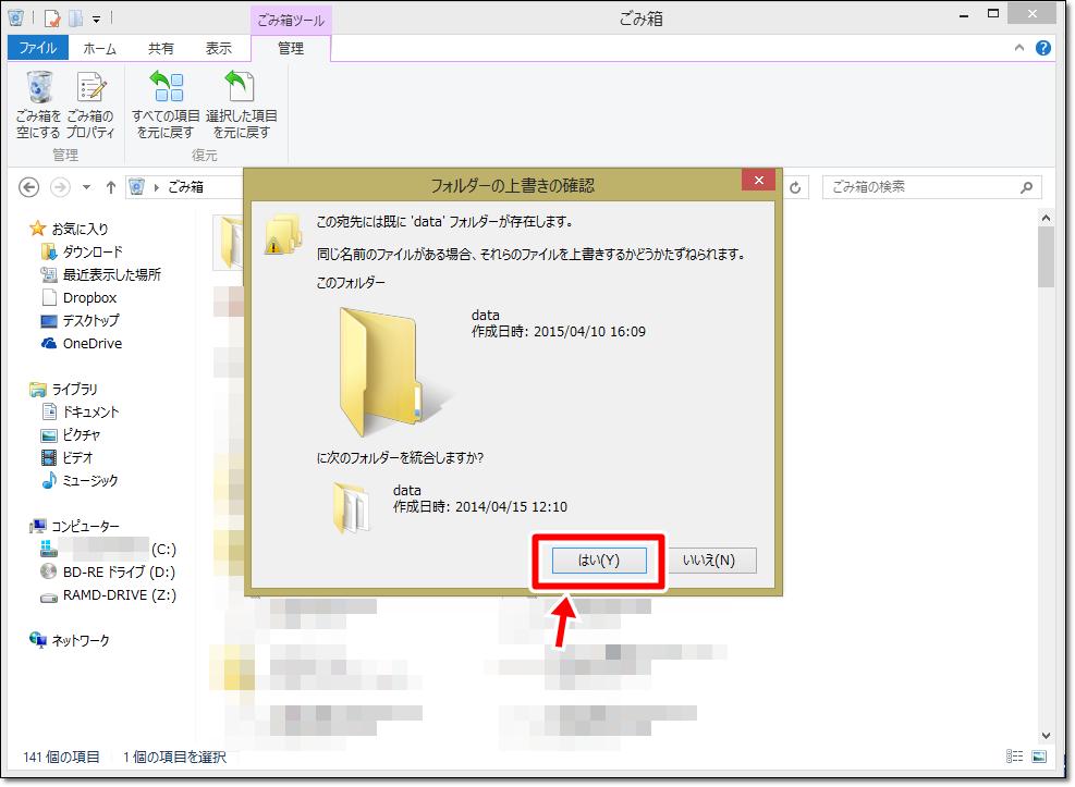 siriusu data disappear4 「設定ファイルが見つかりませんでした」とシリウスで表示されたら?