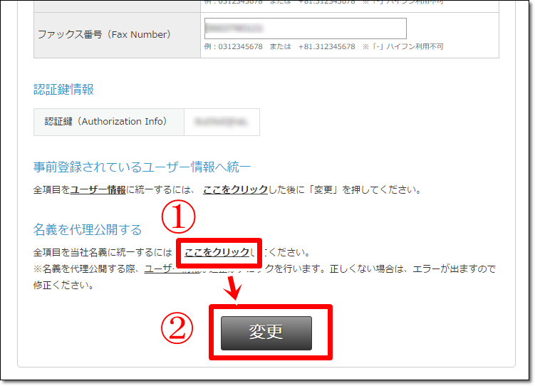 dns error valuedomain3 DNS PROBE FINISHED NXDOMAINの解決方法はWhois認証でした!