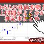 DeNAにiemoを売却した村田マリ氏の思考と著作権法のゲシュタルト崩壊について。