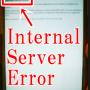 シリウスサイトがスマホからだとInternal Server Error!? 原因と対策
