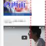 WordPressに埋め込んだYouTube動画の幅がスマホで自動調節される方法