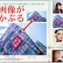 Auto Post Thumbnailのアイキャッチ画像がトップ画像とかぶる・重複時の直し方